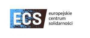 logo_ECS_jpeg